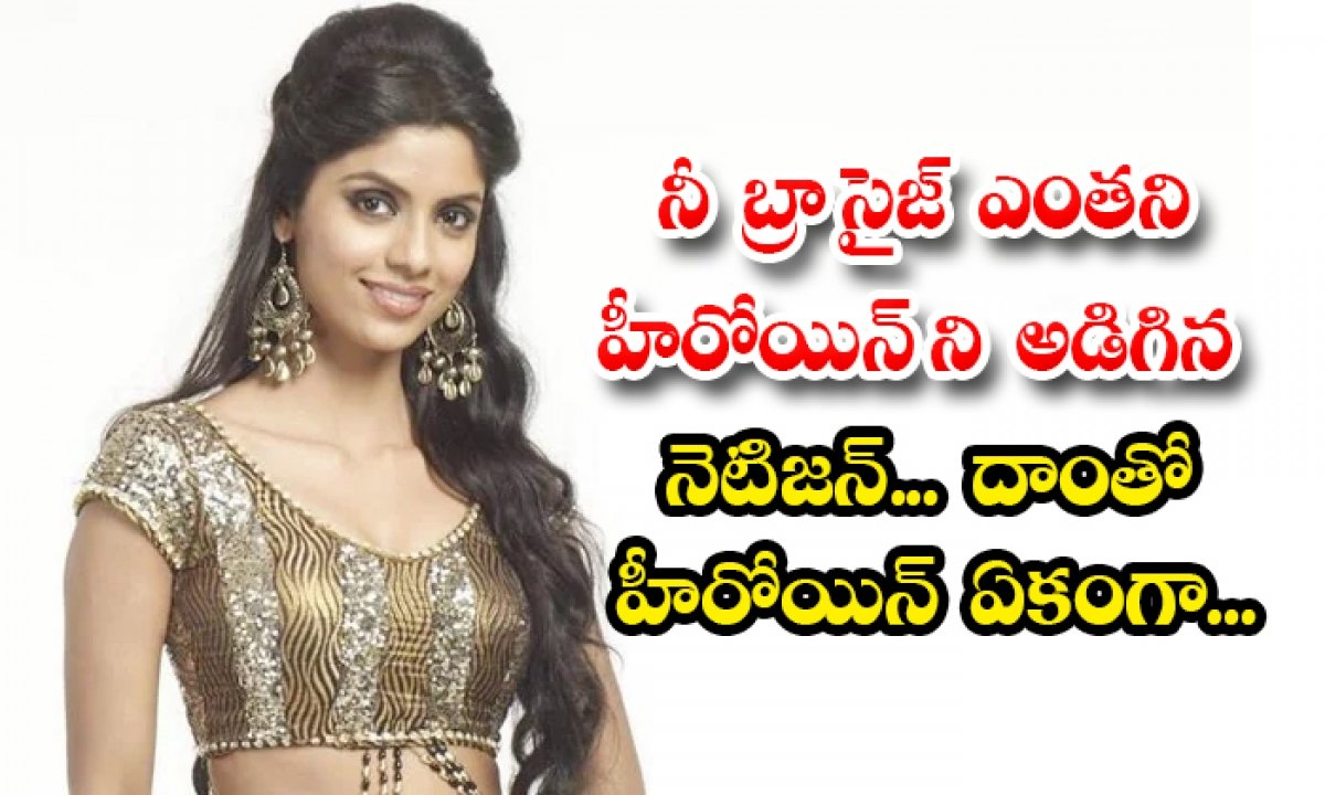 Bollywood Actress Sayantani Ghosh Hard Reply To The Netizen Who Asked Her Bra Size-TeluguStop.com