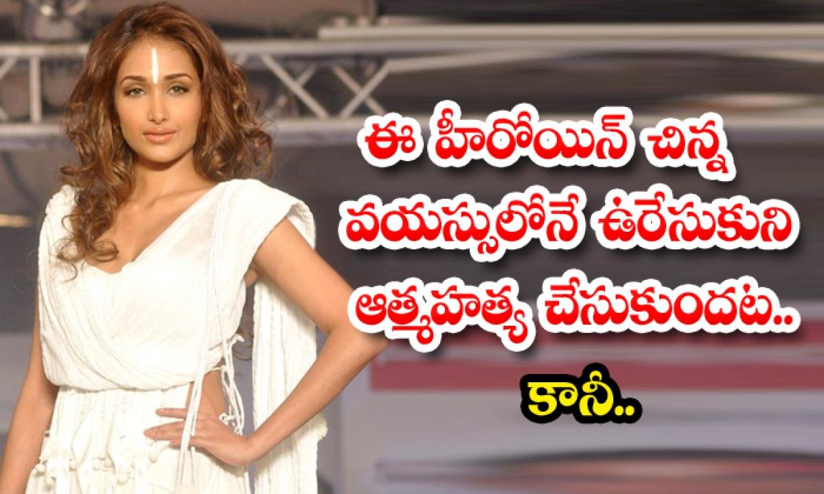Bollywood Actress Jiah Khan Death News-TeluguStop.com