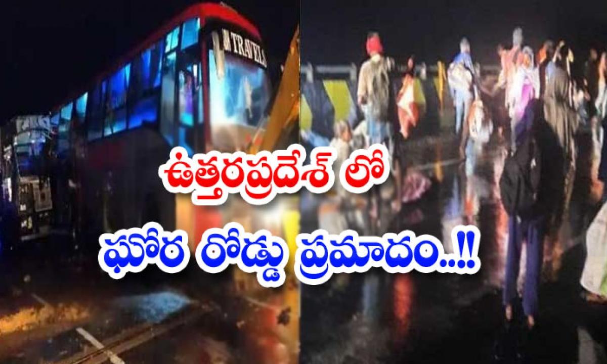 Terrible Road Accident In Uttar Pradesh-ఉత్తరప్రదేశ్ రాష్ట్రంలో ఘోర రోడ్డు ప్రమాదం..-General-Telugu-Telugu Tollywood Photo Image-TeluguStop.com