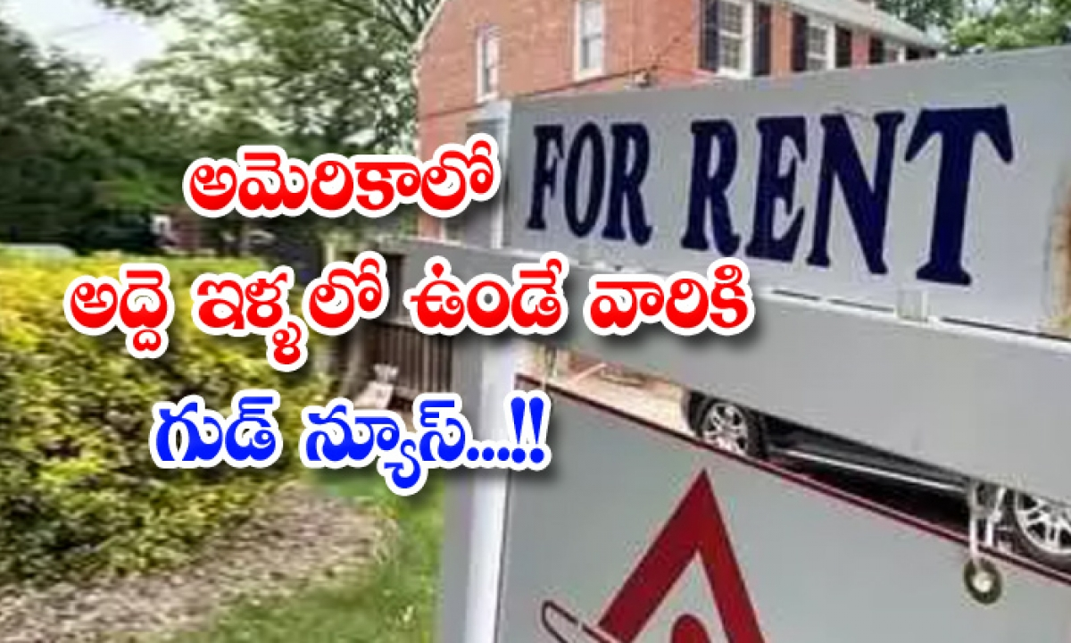 Cdc Issues New Eviction Moratorium-అమెరికాలో అద్దె ఇళ్ళలో ఉండే వారికి గుడ్ న్యూస్…-Latest News - Telugu-Telugu Tollywood Photo Image-TeluguStop.com