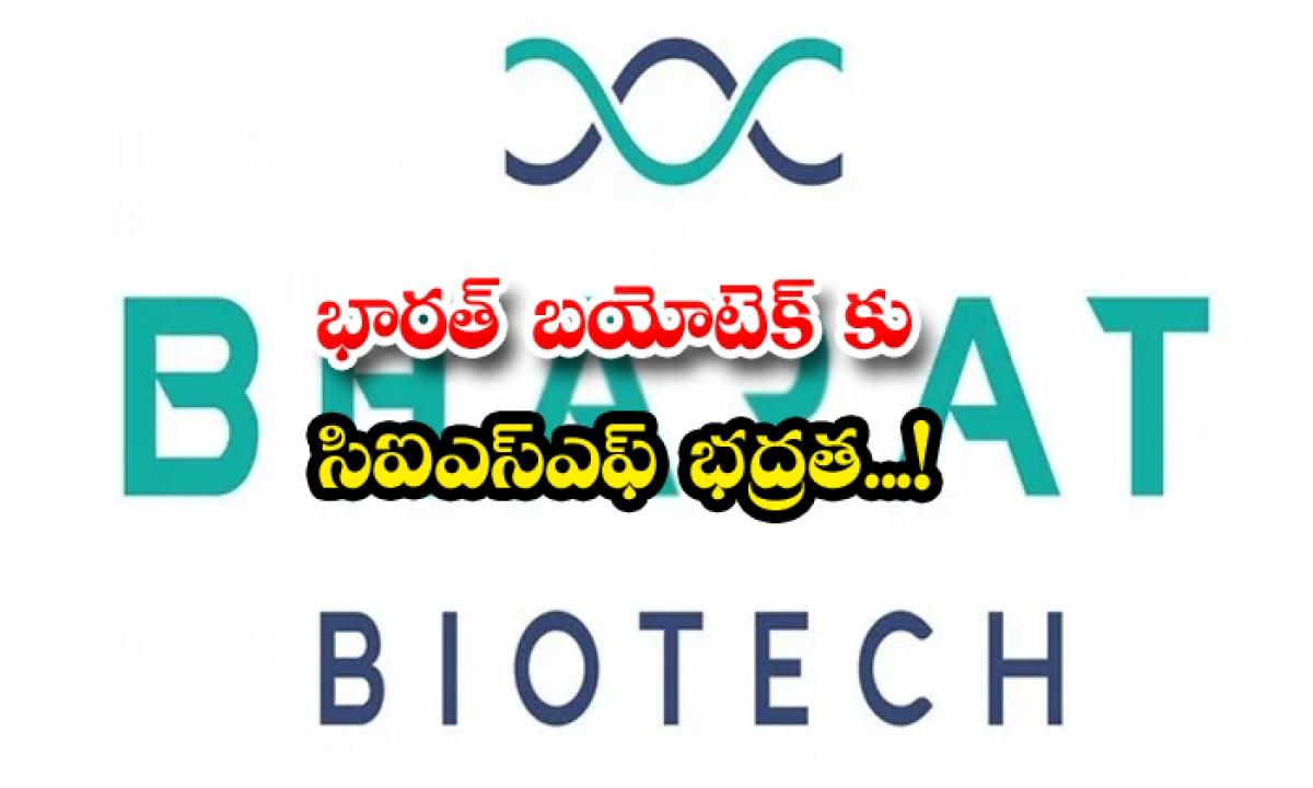 Cisf Security For Bharath Biotech Hyderabad-TeluguStop.com