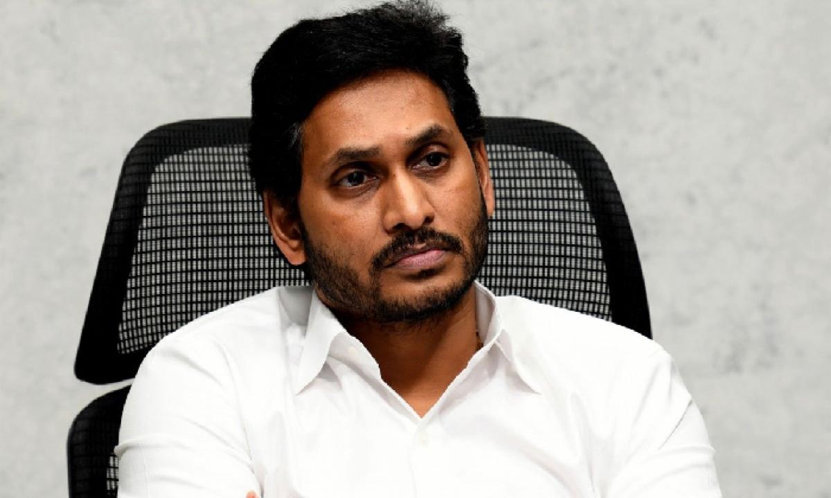 CM Jagan's Bail Revocation Case Adjourned To July 30-Latest News - Telugu-Telugu Tollywood Photo Image-TeluguStop.com