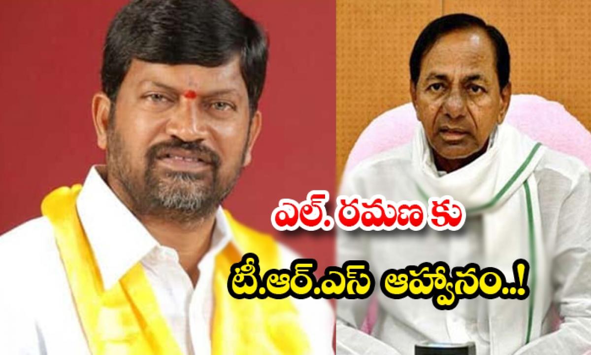 Ts Cm Kcr Welcome To L Ramana-ఎల్.రమణకు టీ.ఆర్.ఎస్ ఆహ్వానం..-Breaking/Featured News Slide-Telugu Tollywood Photo Image-TeluguStop.com