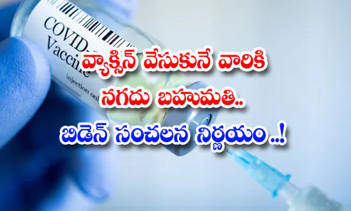 Cash Prize For Those Who Get Vaccinated Biden Sensational Decision-వ్యాక్సిన్ వేసుకునే వారికి నగదు బహుమతి..బిడెన్ సంచలన నిర్ణయం..-Latest News - Telugu-Telugu Tollywood Photo Image-TeluguStop.com