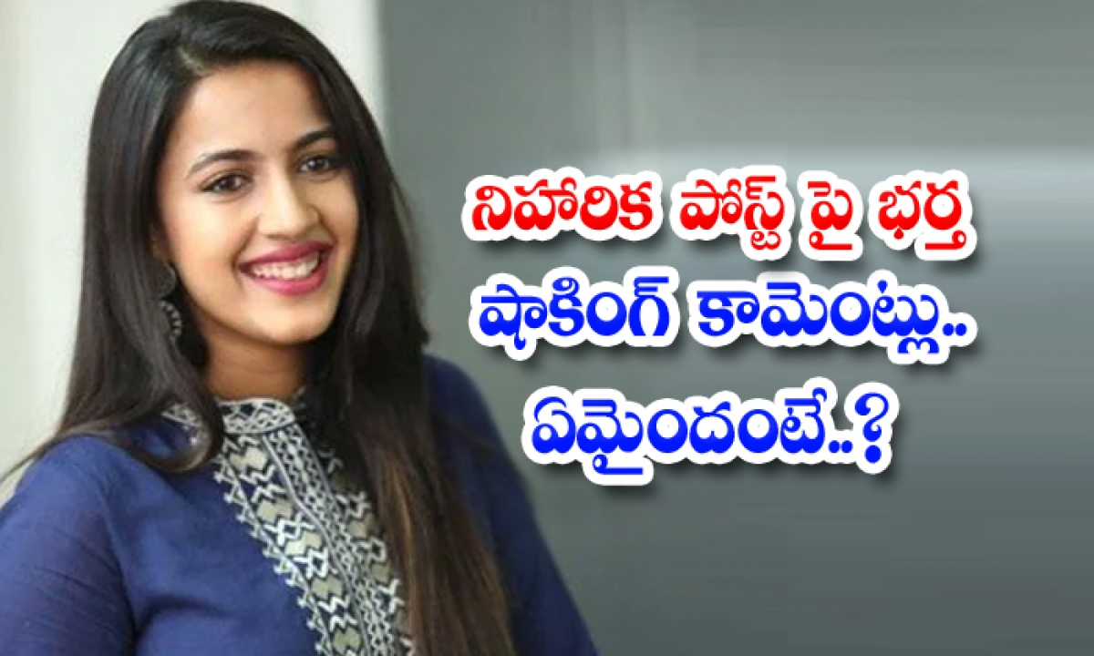 Niharika Instagram Post Goes Viral In Social Media-TeluguStop.com