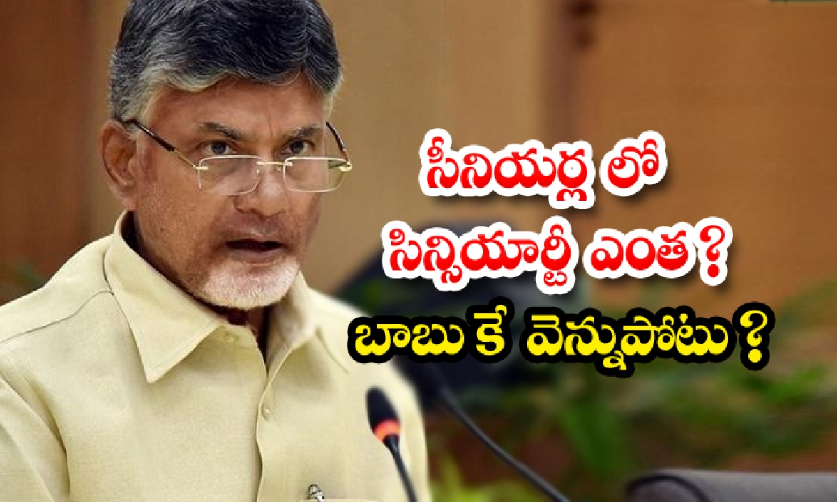 Senior Leaders Who Remain Silent And Cause Damage To The Tdp-TeluguStop.com