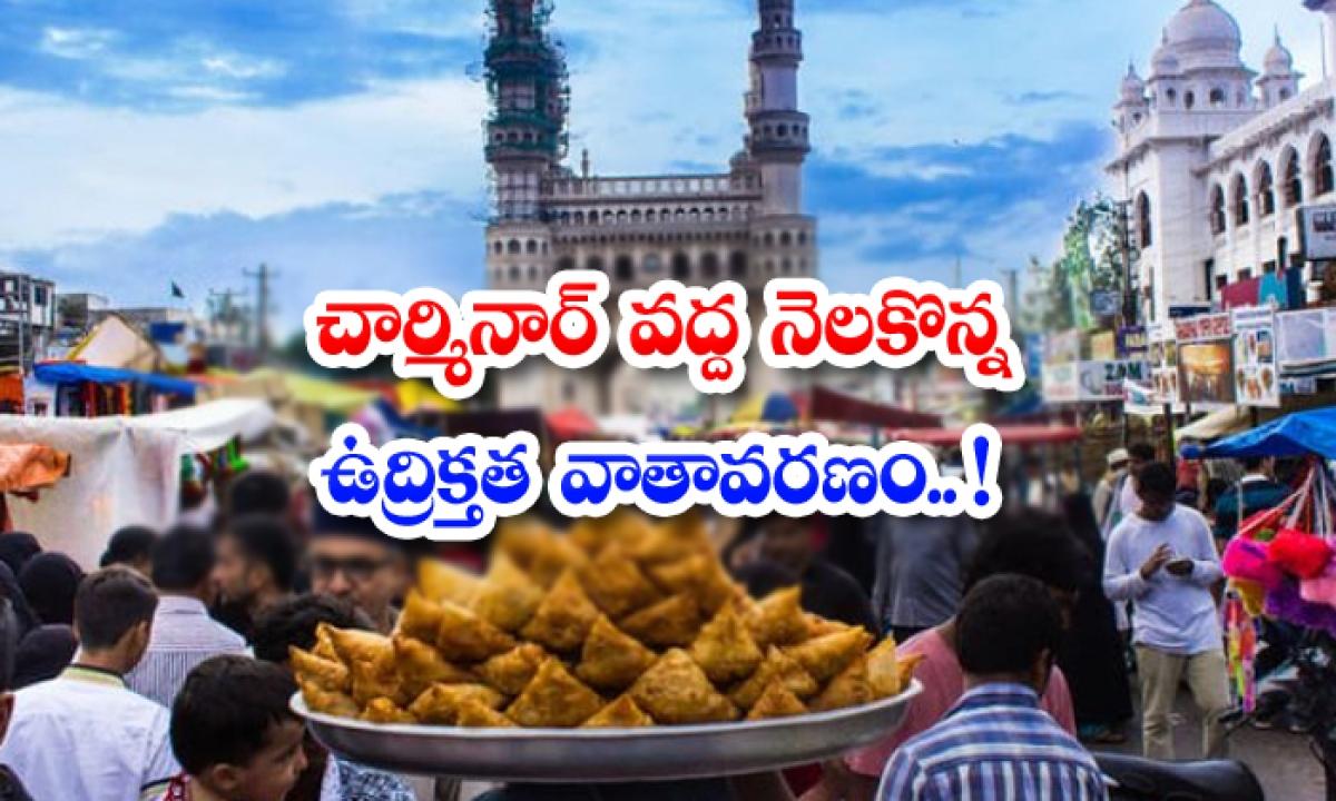 Fight Between Street Vendors At Charminar In Hyderabad-TeluguStop.com