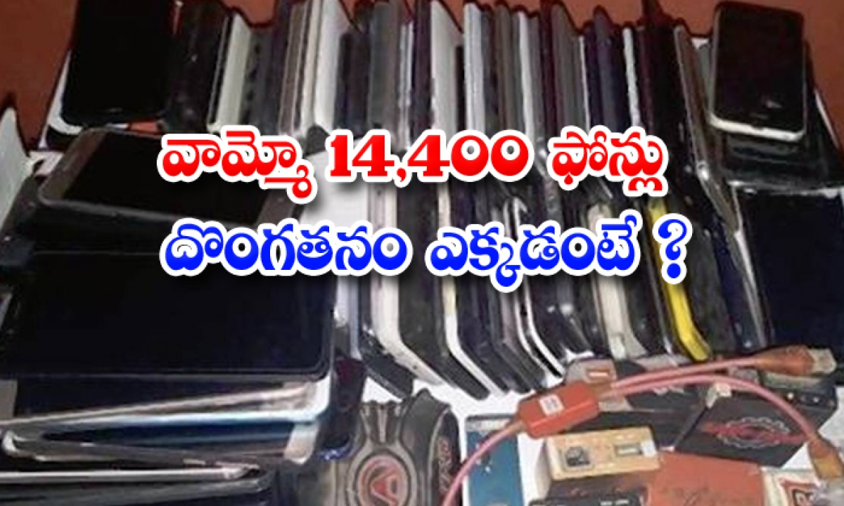 Chennai Mobile Phones Theft 14 400 Phones-TeluguStop.com