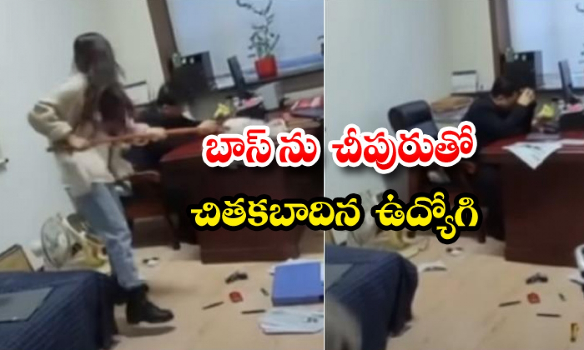 Chinese Woman Beats Boss With Mop-TeluguStop.com