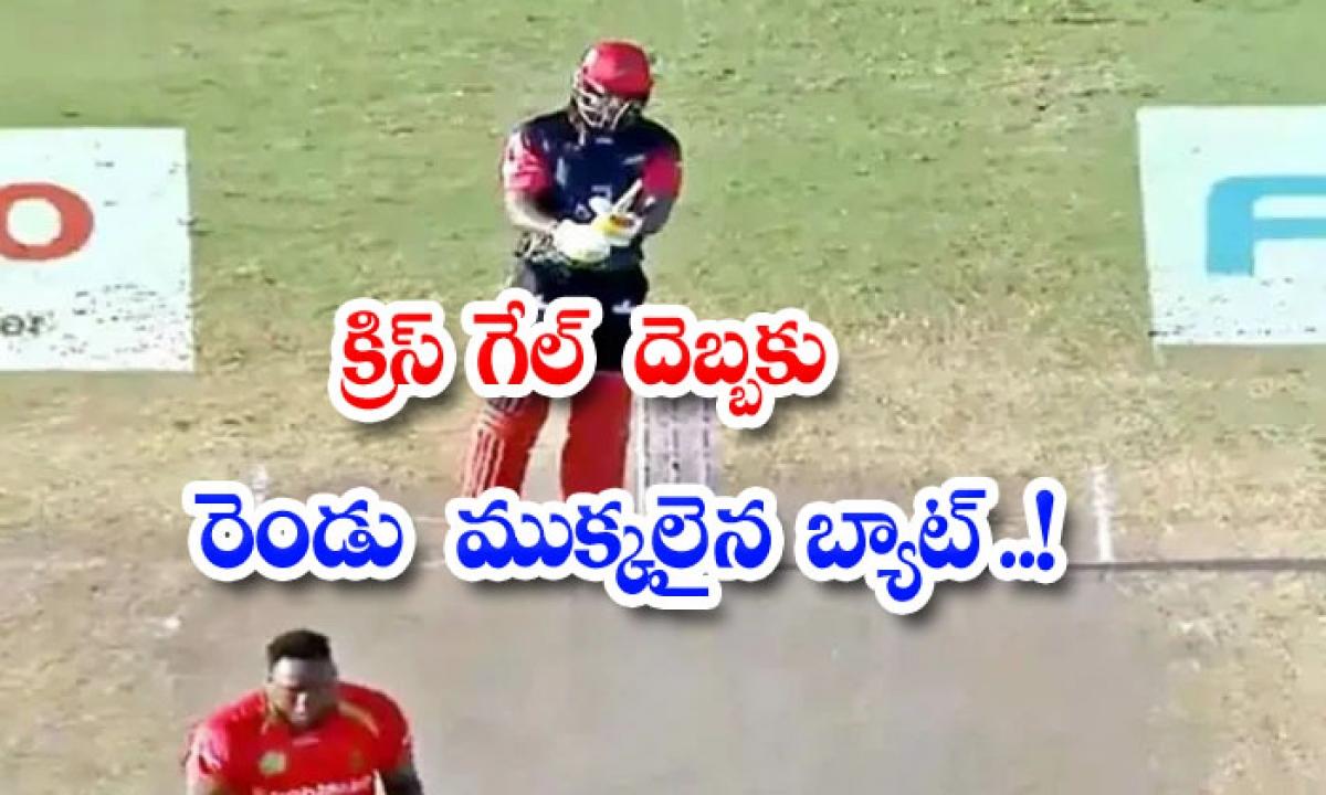 Chris Gayle Hits Two Pieces With A Bat-క్రిస్ గేల్ దెబ్బకు రెండు ముక్కలైన బ్యాట్ ..-General-Telugu-Telugu Tollywood Photo Image-TeluguStop.com