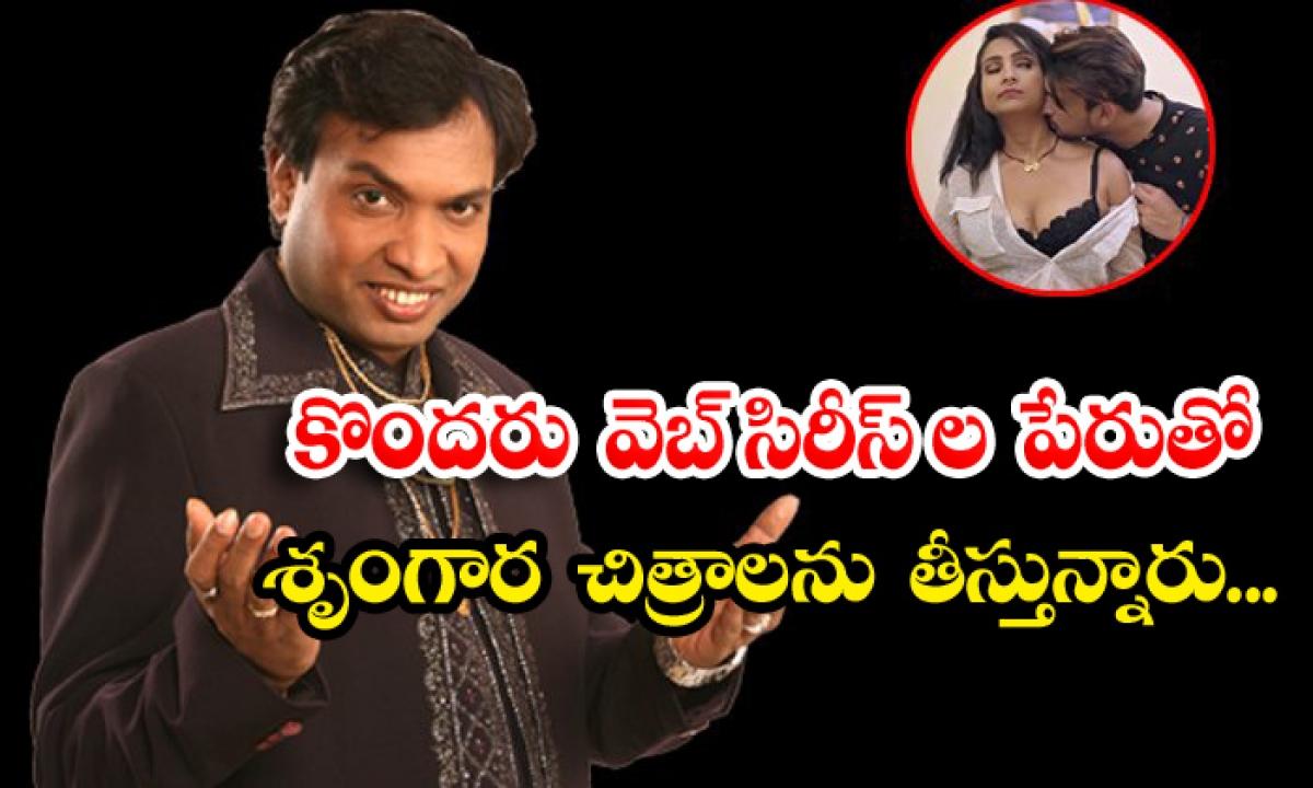 Bollywood Actor Sunil Paul Sensational Comments On Adult Content Web Series-కొందరు వెబ్ సిరీస్ ల పేరుతో శృంగార చిత్రాలను తీస్తున్నారు…-Latest News - Telugu-Telugu Tollywood Photo Image-TeluguStop.com