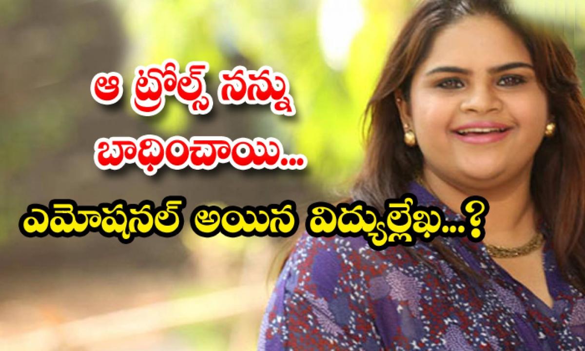 Comedian Vidyullekha Raman Comments About Netizens Trolls-TeluguStop.com