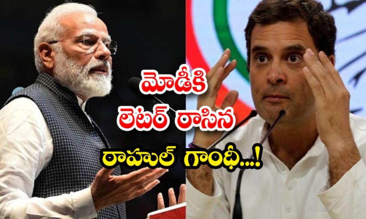 Rahul Gandhi Writes Letter To Modi-మోడీ కి లెటర్ రాసిన రాహుల్ గాంధీ..-Latest News - Telugu-Telugu Tollywood Photo Image-TeluguStop.com