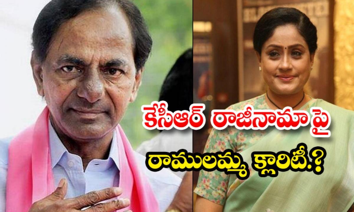 Congress Leader Vijayashanthi Sensational Comments On Kcr-కేసీఆర్ రాజీనామా పై రాములమ్మ క్లారిటీ -Latest News - Telugu-Telugu Tollywood Photo Image-TeluguStop.com