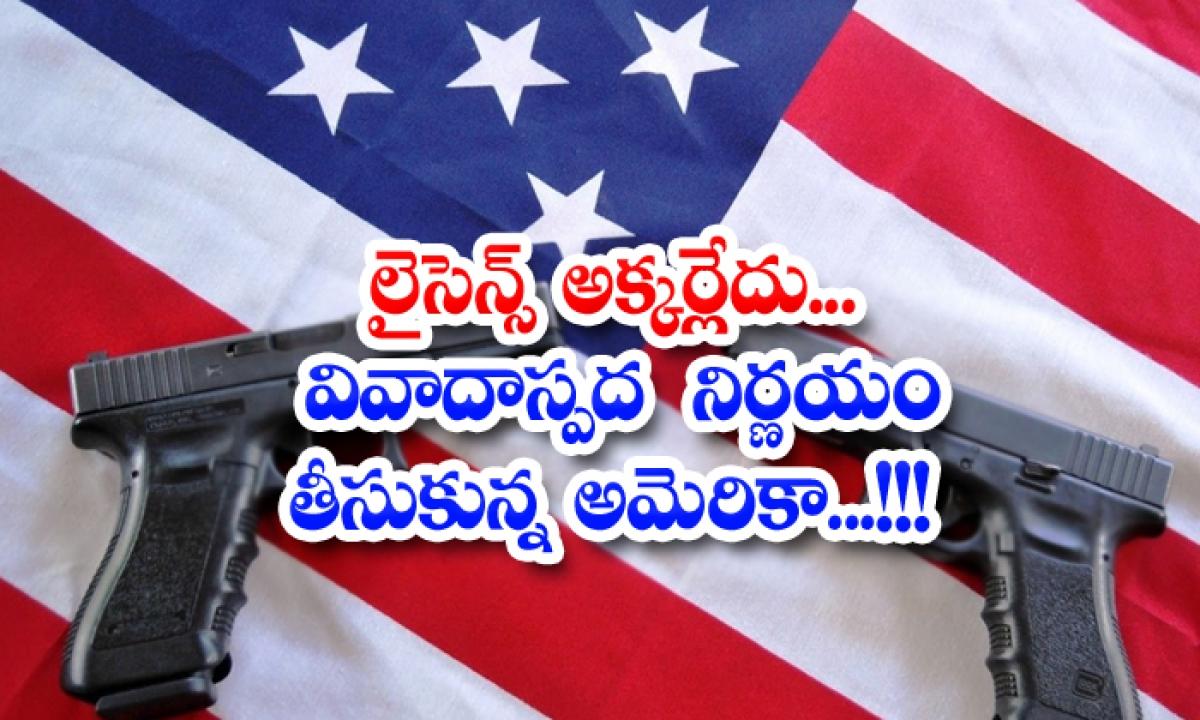 Us Does Not Want License Controversial Decision Taken-లైసెన్స్ అక్కర్లేదు…వివాదాస్పద నిర్ణయం తీసుకున్న అమెరికా…-Latest News - Telugu-Telugu Tollywood Photo Image-TeluguStop.com