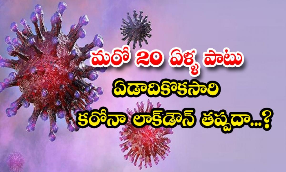 Coronavirus Effect Till 20 Years-మరో 20 ఏళ్ళ పాటు ఏడాదికొకసారి కరోనా లాక్ డౌన్ తప్పదా…-Latest News - Telugu-Telugu Tollywood Photo Image-TeluguStop.com
