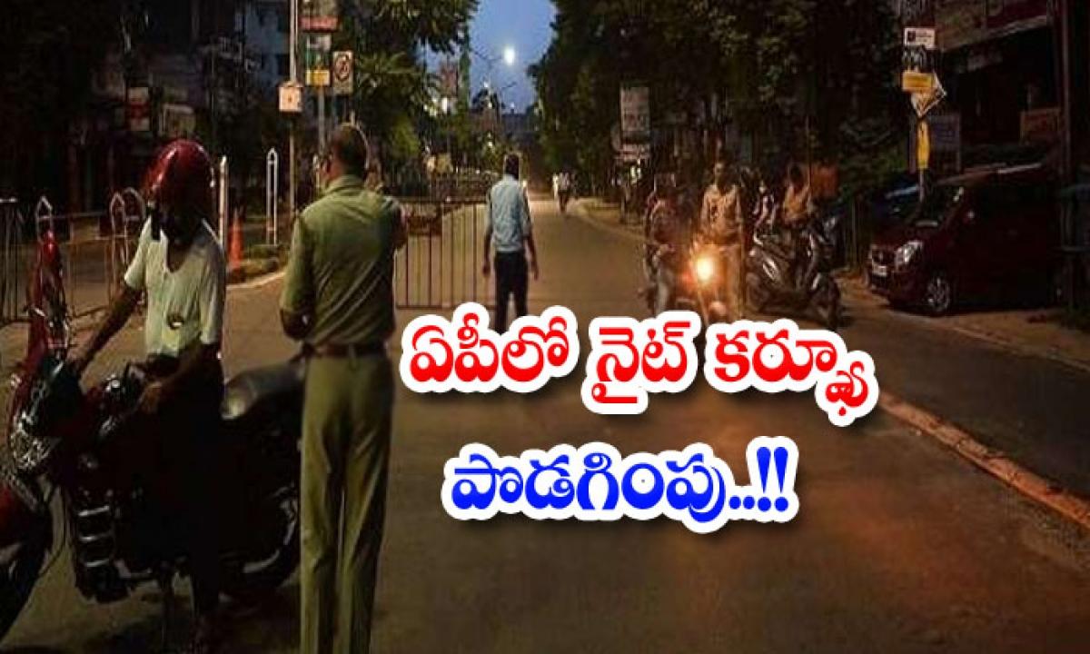 Night Curfew Entended In Andhra Pradesh-ఏపీలో నైట్ కర్ఫ్యూ పొడిగింపు..-Political-Telugu Tollywood Photo Image-TeluguStop.com