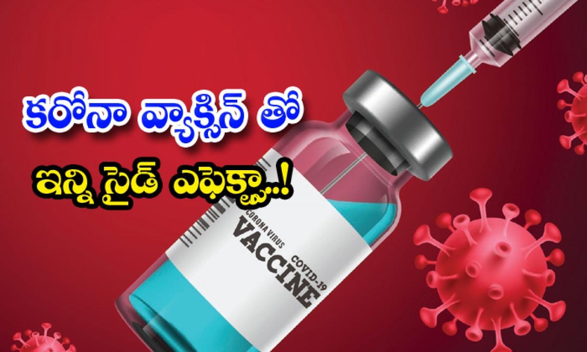 So Many Side Effects With Corona Vaccine-వామ్మో.. కరోనా వ్యాక్సిన్ తో ఇన్ని సైడ్ ఎఫెక్ట్సా..-Latest News - Telugu-Telugu Tollywood Photo Image-TeluguStop.com