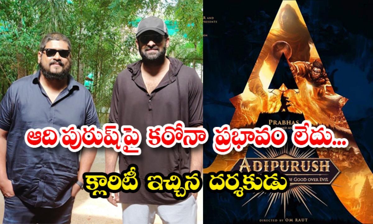Corona Effect On Adipurush Director Om Raut Clarity-TeluguStop.com
