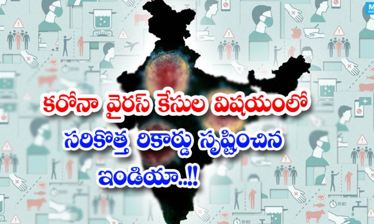 India Sets New Record For Corona Virus Cases-TeluguStop.com
