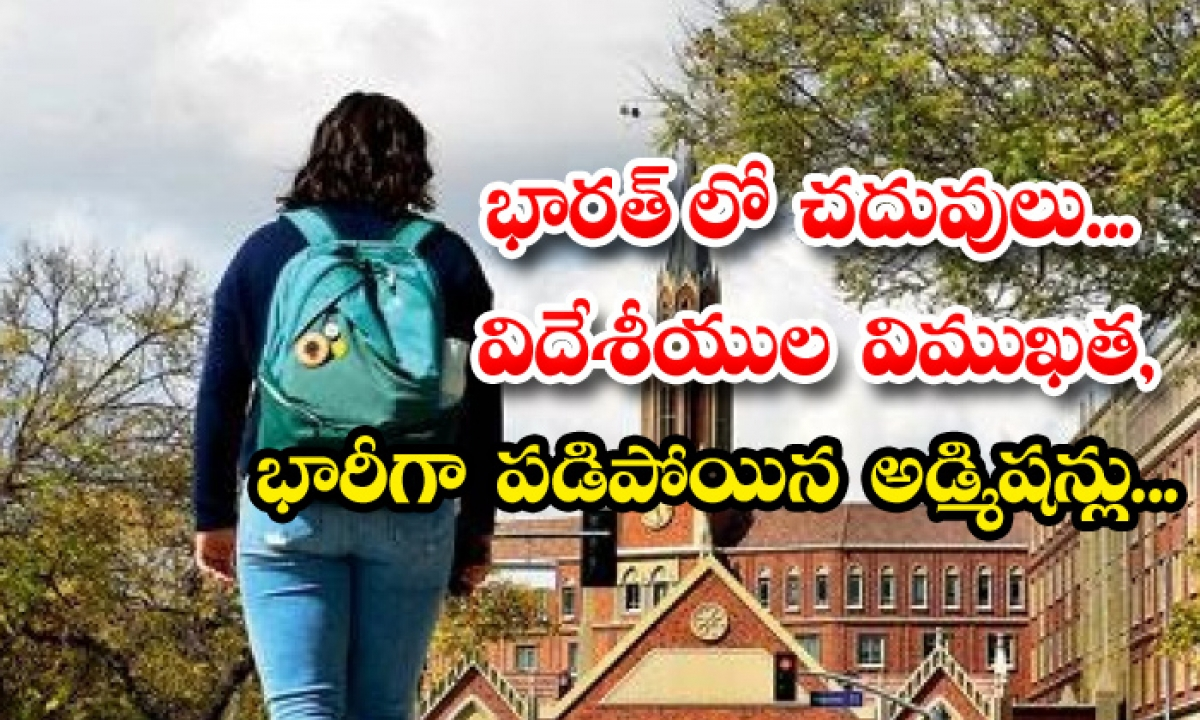 Major Dip In Foreign Students Enrolling At Mumbai University-కరోనా ఎఫెక్ట్: భారత్లో చదువులు.. విదేశీయుల విముఖత, భారీగా పడిపోయిన అడ్మిషన్లు-Latest News - Telugu-Telugu Tollywood Photo Image-TeluguStop.com