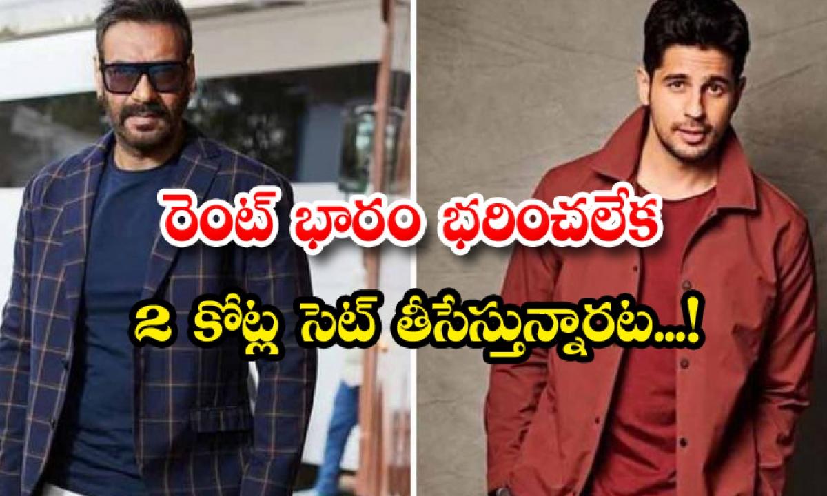 Ajay Devgn Thank God Movie 2 Crore Set Removed-TeluguStop.com