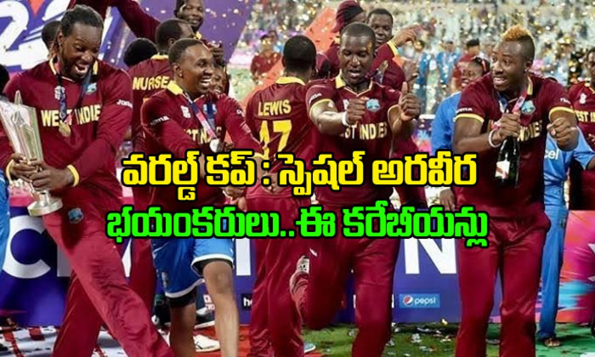 Cricket World Cup 2019 Special West Indies-TeluguStop.com