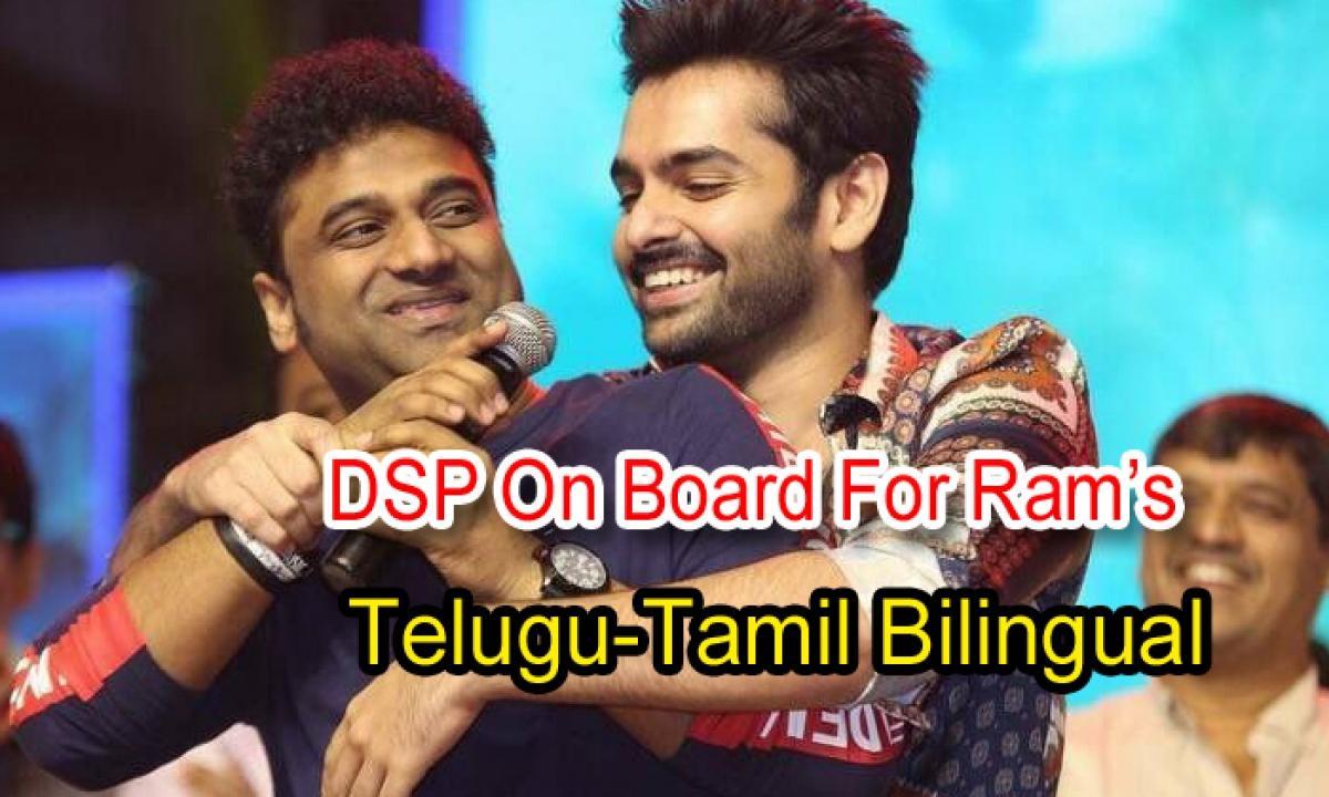 Dsp On Board For Ram's Telugu-tamil Bilingual-TeluguStop.com