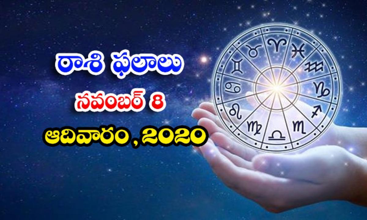 Telugu Daily Astrology Prediction Rasi Phalalu November 8 Sunday 2020-TeluguStop.com