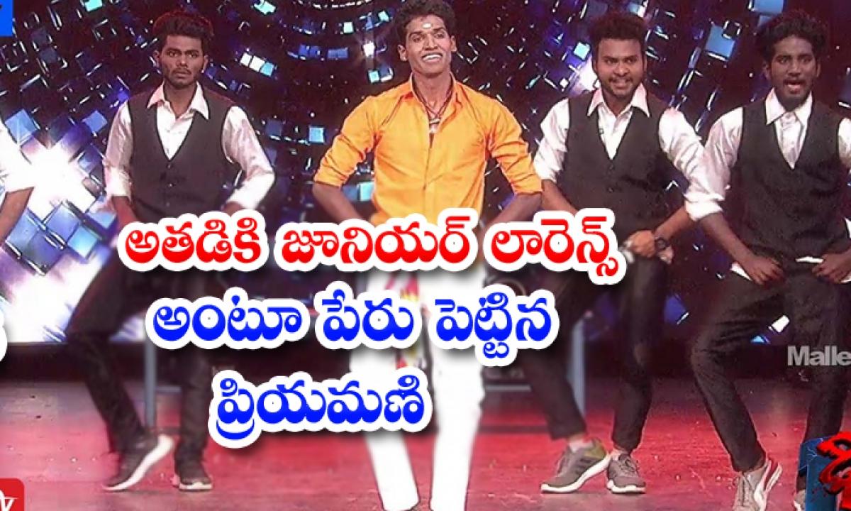 Priyamani Says Dance Manikanta Looks Like Raghava Lawrence-అతడికి జూనియర్ లారెన్స్ అంటూ పేరు పెట్టిన ప్రియమణి-Latest News - Telugu-Telugu Tollywood Photo Image-TeluguStop.com