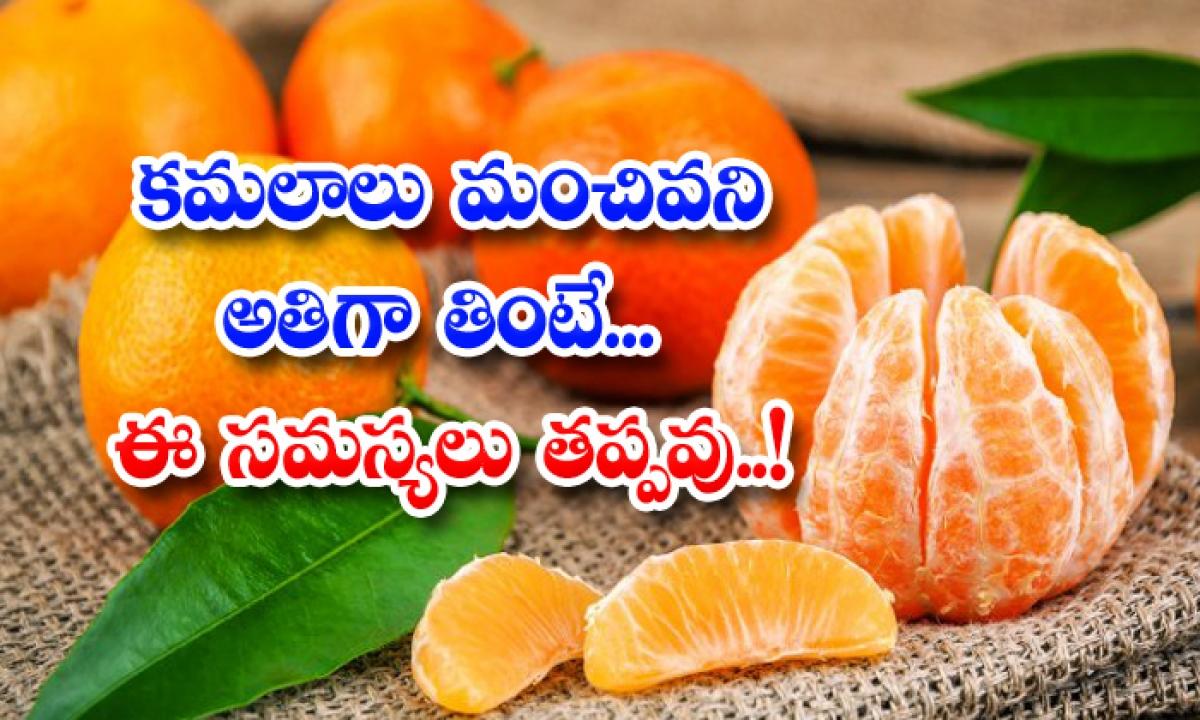 Side Effects Of Overeating Oranges-TeluguStop.com