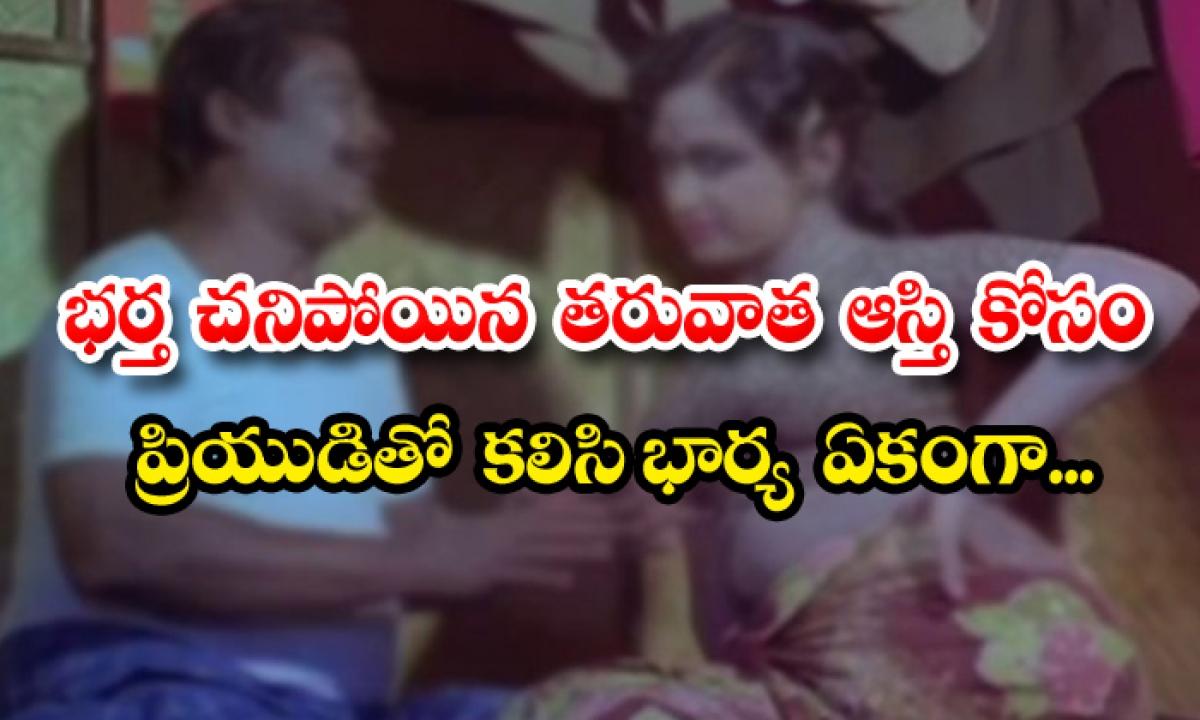 Married Women Brutally Killed Her Father In Law For Property In Meerut-భర్త చనిపోయిన తరువాత ఆస్తి కోసం ప్రియుడితో కలిసి భార్య ఏకంగా…-Latest News - Telugu-Telugu Tollywood Photo Image-TeluguStop.com