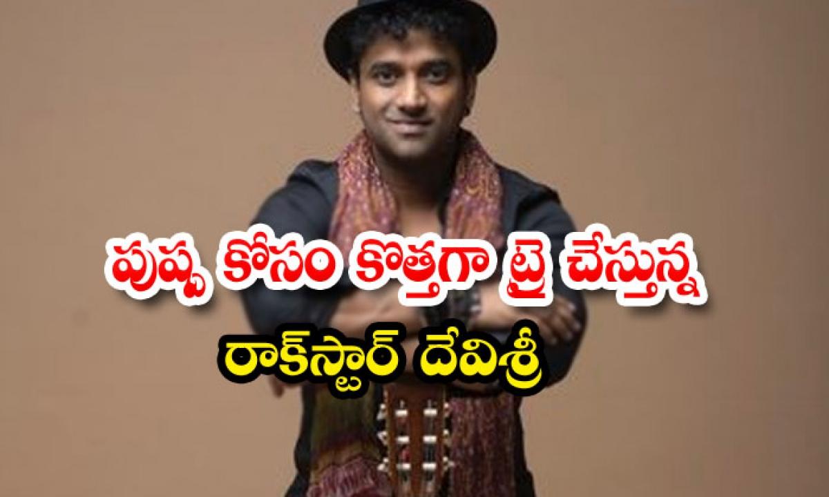 Devi Sri Prasad Compose New Tunes For Pushpa-TeluguStop.com