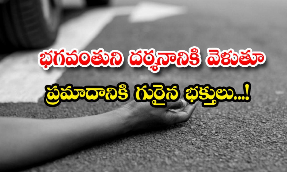 10 Devotees Traveling In A Truck Were-TeluguStop.com