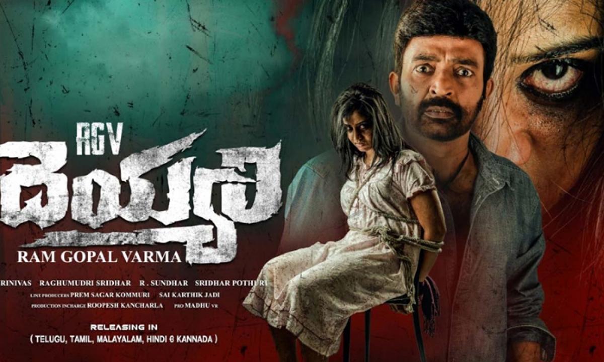 Rgv-rajasekhar's 'deyyam' To Be Released Soon-TeluguStop.com