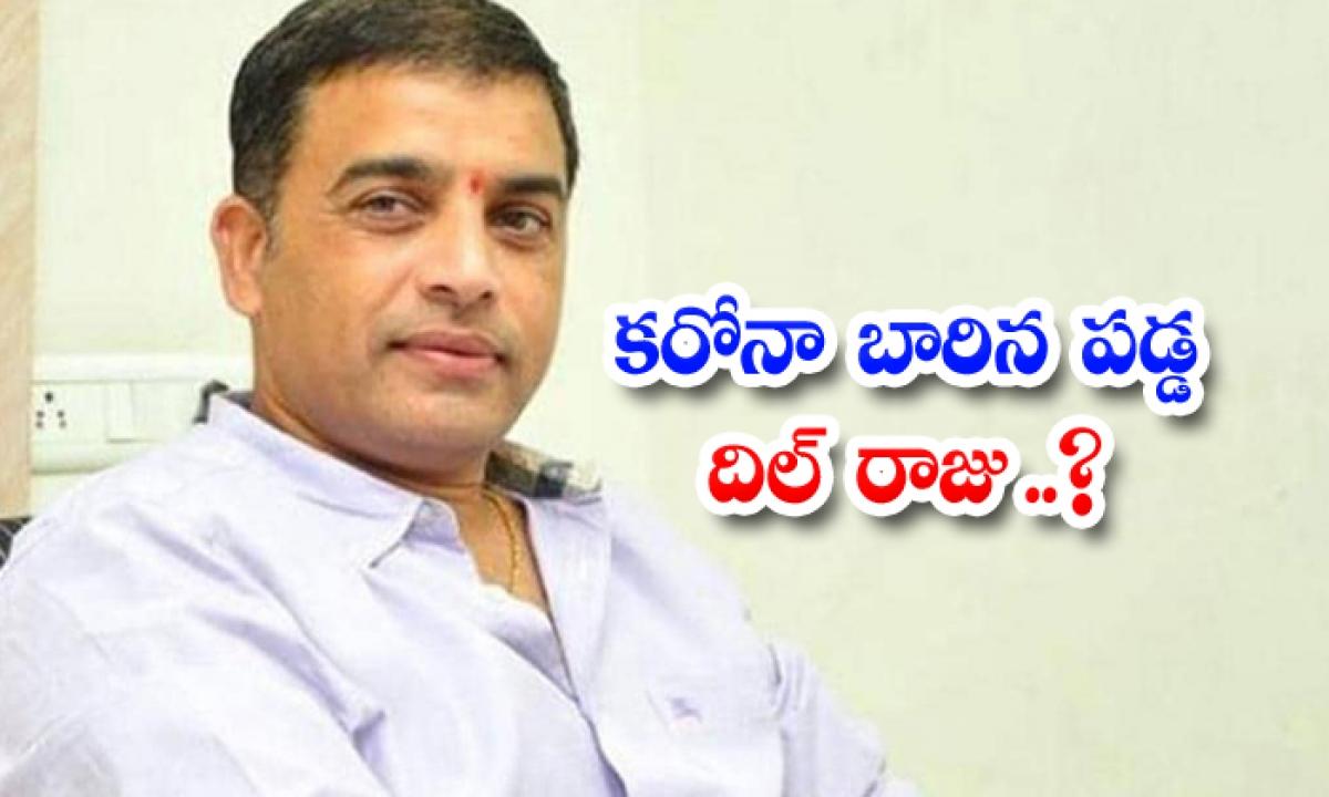 Dil Raju Affected By Corona-TeluguStop.com