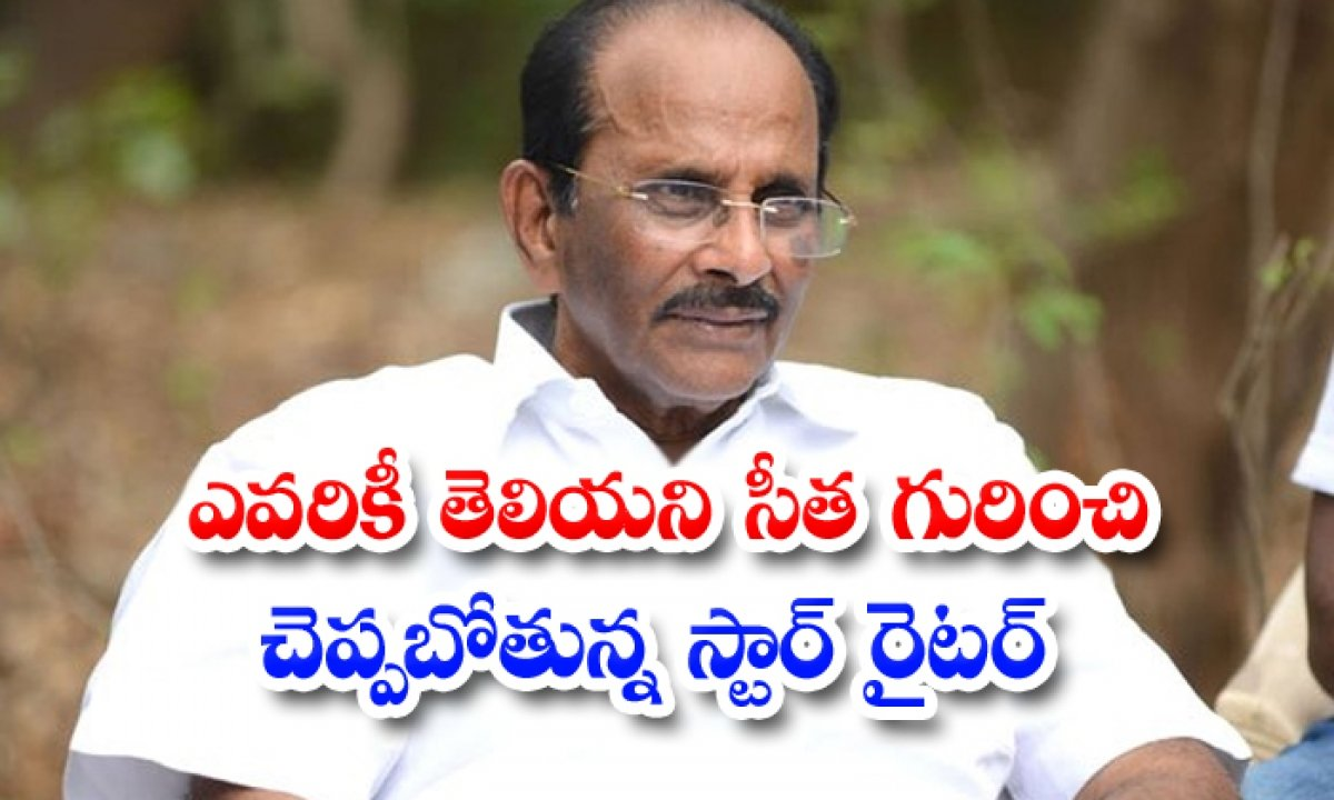 Vijayendra Prasad To Script Sita The Incarnation-TeluguStop.com