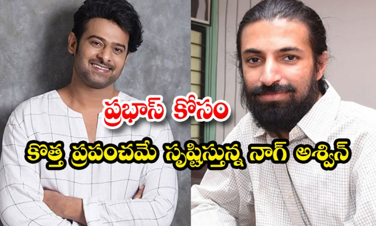 Nag Ashwin Create New Word For Prabhas Movie-TeluguStop.com