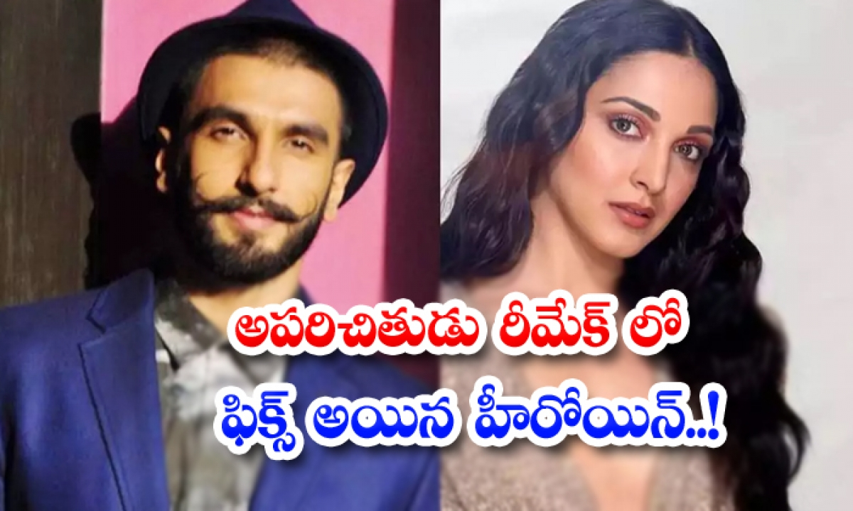 Aparichitudu Hindi Remake Heroine Confirm-TeluguStop.com