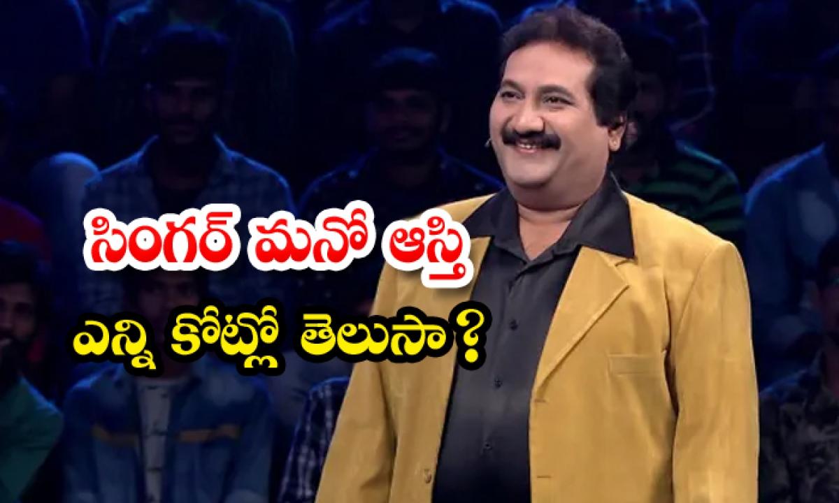 Do You Know How Many Crores Of Singer Mano-TeluguStop.com