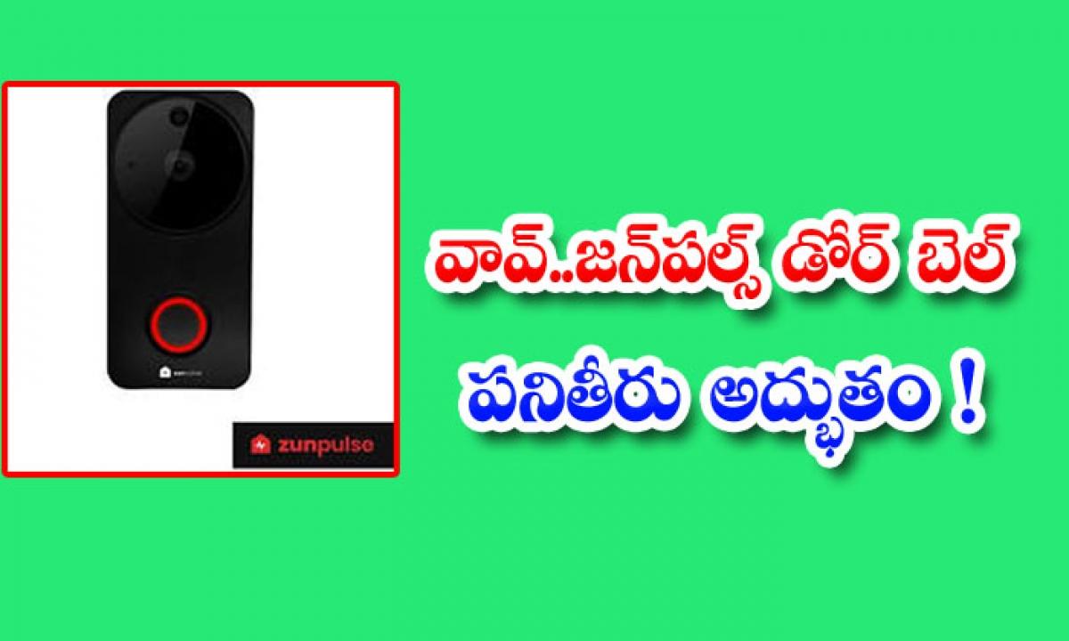 Zunpulse Door Bell Is An Extra Layer For House-వావ్.. జన్పల్స్ డోర్ బెల్ పనితీరు అద్భుతం-General-Telugu-Telugu Tollywood Photo Image-TeluguStop.com