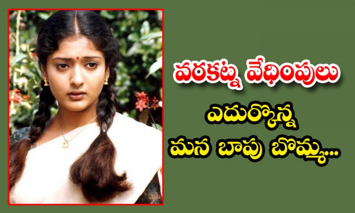 Maa Baapu Bommaku Pellanta Heroine Personal Life Struggles-TeluguStop.com
