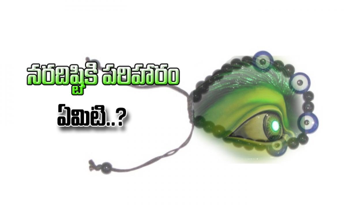 Remedies And Prevention Of Nara Dishti Tstop-TeluguStop.com