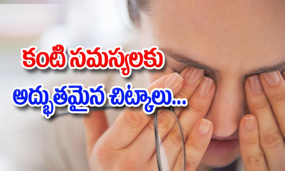 Effective Tips For Eye Problems-కంటి సమస్యలకు అద్భుతమైన చిట్కాలు-Telugu Health-Telugu Tollywood Photo Image-TeluguStop.com