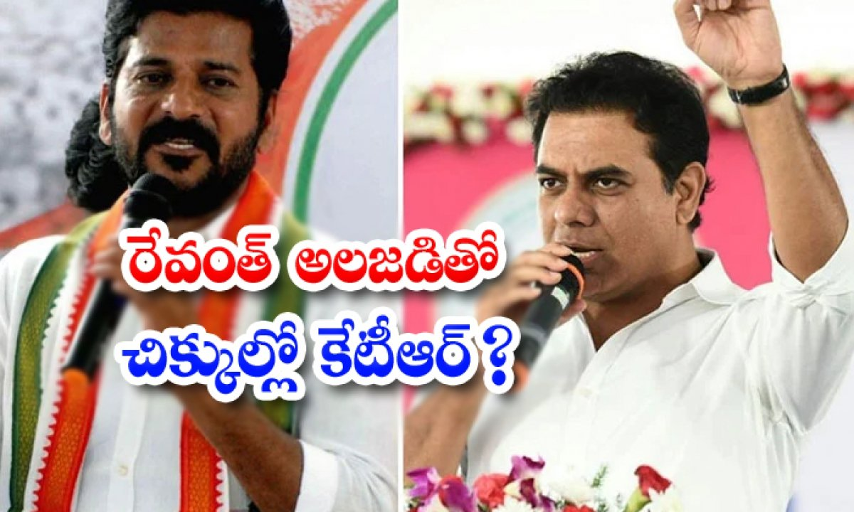 Revanth Sensational Coments On Ktr Lands Issue-TeluguStop.com