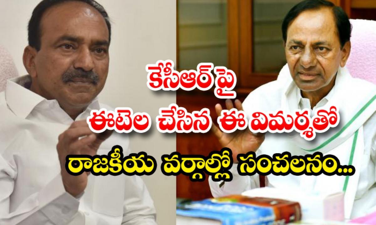 Etela Rajendar Comments On Kcr-TeluguStop.com