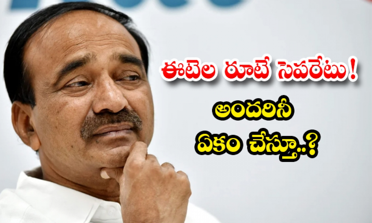 Former Trs Minister Etela Rajender Spearheading All The Political Enemies Of The Trs Party-TeluguStop.com