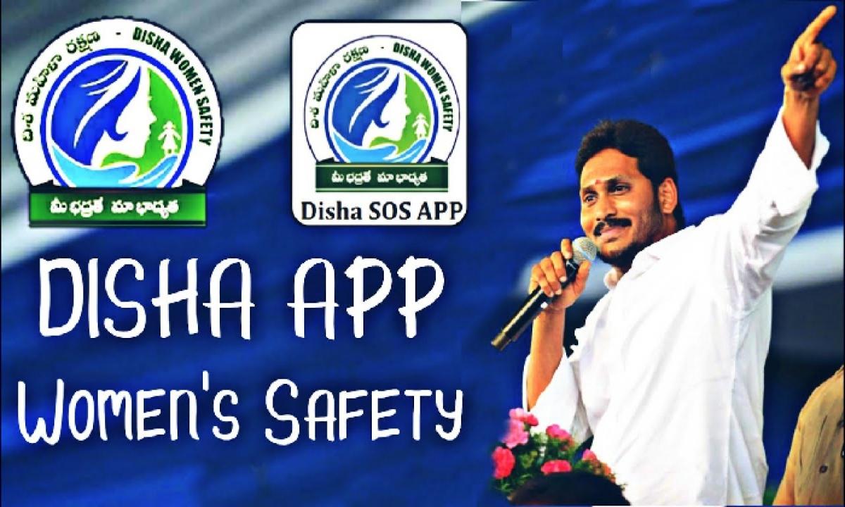 Every Woman In AP Should Be Aware Of Using Disha App: CM Jagan-Latest News English-Telugu Tollywood Photo Image-TeluguStop.com