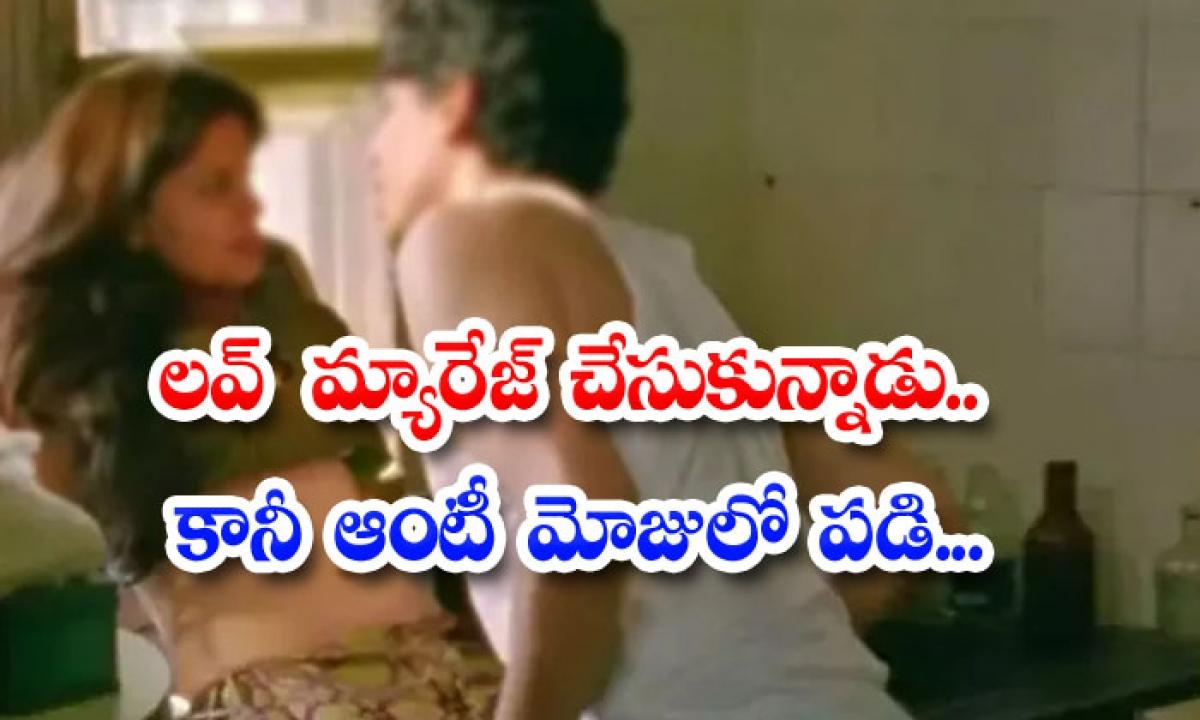 Married Woman Committed Suicide For Her Husband Extra Marital Affair-లవ్ మ్యారేజ్ చేసుకున్నాడు.. కానీ ఆంటీ మోజులో పడి…-Latest News - Telugu-Telugu Tollywood Photo Image-TeluguStop.com