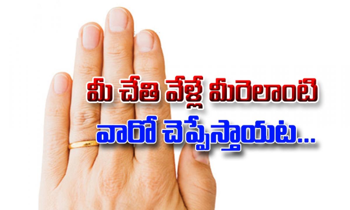 Hand Fingers Length Tells Your Personality-మీ చేతి వేళ్లే మీరెలాంటి వారో చెప్పేస్తాయట…ఎలాగో తెలుసుకుందామా-Devotional-Telugu Tollywood Photo Image-TeluguStop.com